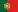 Portuguese, International
